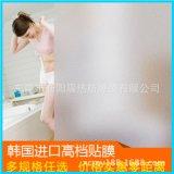 销售磨沙膜玻璃磨沙纸乳白色隔断太阳膜透光不透影