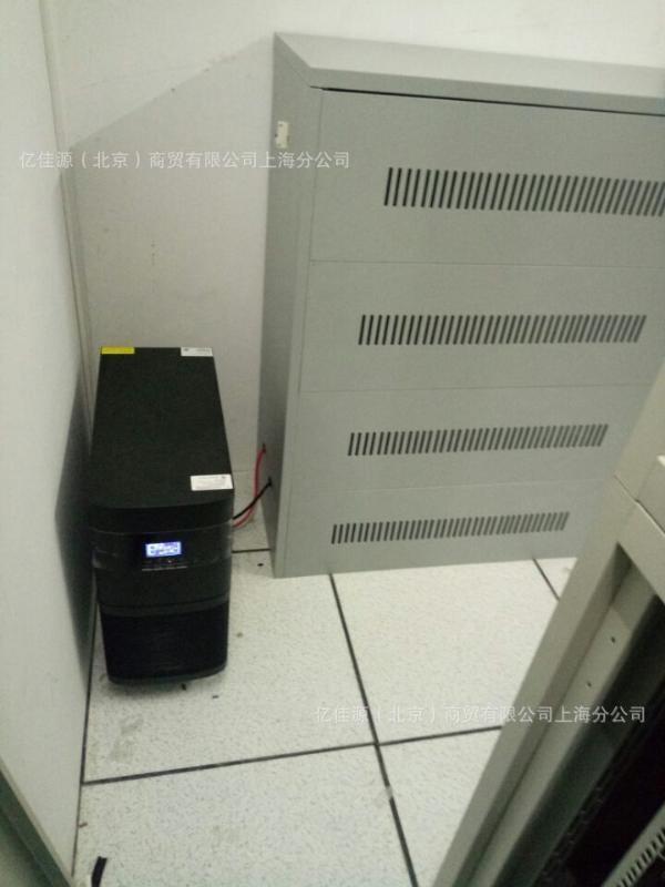 山特3C20KS 20KVA不間斷電源