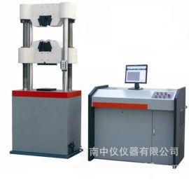 60吨微机控制液压金属材料拉力试验机、600KN金属材料拉力试验机