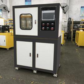 50吨平板硫化机、100T小型电动加流成型机