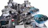 製造電子行包裝機(各種電子器件包裝機,配件,附件包裝機