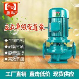 GD25立式管道泵 单级离心泵 家用冷暖热水循环泵