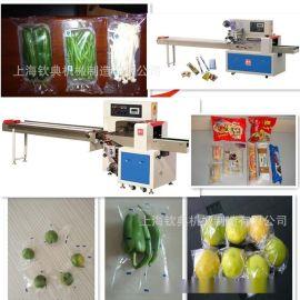 枕式花生酥糖曲奇包装机 椰子糕鸡蛋酥包装机 提拉米苏米糕包装机