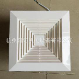 供應BLD-300型吸頂式高檔靜音型廚房衛生間排風換氣扇