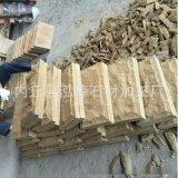 文化石厂家长期供应米黄色文化石 YFWS1401装潢文化石