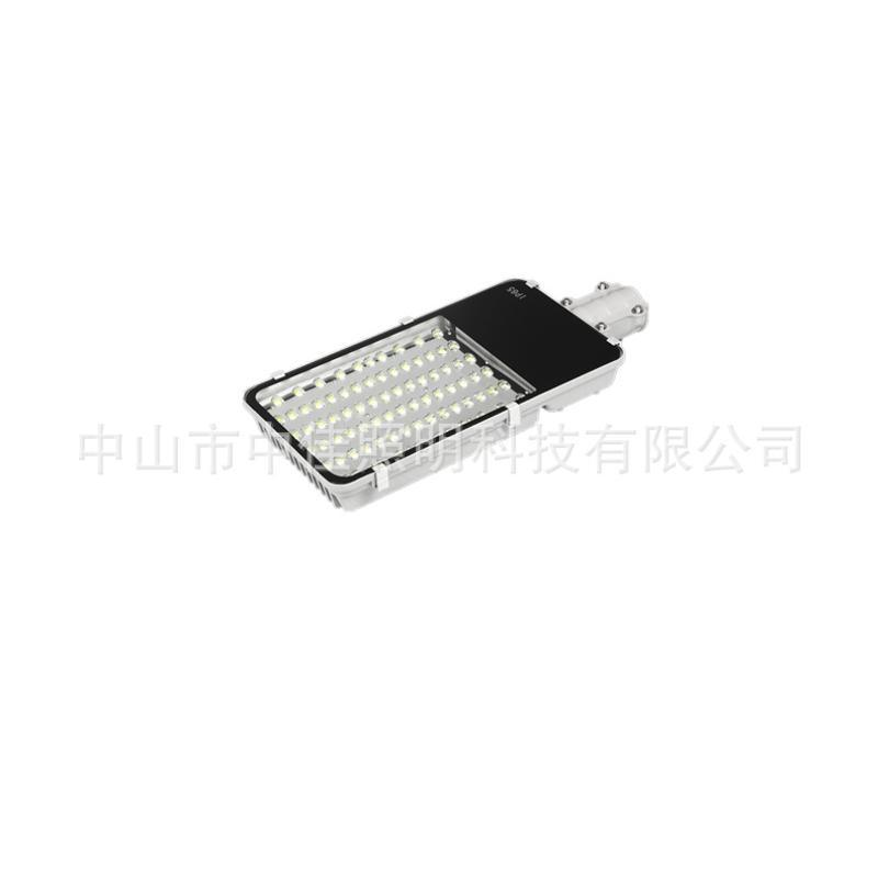led太阳能路灯外壳  50W压铸小金豆路灯头