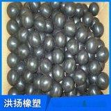 高彈耐磨工業用橡膠球 振動篩橡膠球 耐磨橡膠球