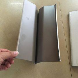 7字/滴水铝合金挂片天花吊顶  白色木纹铝挂片天花材料