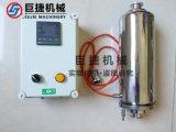 電加熱恆溫呼吸器【快裝恆溫呼吸器】