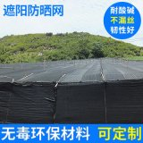大棚遮陽防曬網 六針加密隔熱網 農用黑色遮陽扁絲網 陽臺防曬網