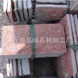 紅色蘑菇石廠家批量生產玫瑰紅文化石規格尺寸定製