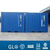 集裝箱、10尺集裝箱、青島雷悅特種集裝箱
