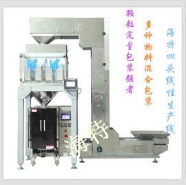 组合秤全自动秤量包装机,味精称量组合秤,组合称包装秤