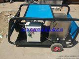 电加热高压水清洗机