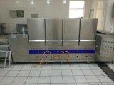 北京益友 YXR-4000 多功能燃氣洗碗機