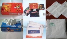 杭州餐巾纸