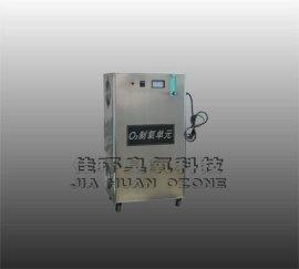 供应工业制氧机 ,高浓度制氧, 制氧器