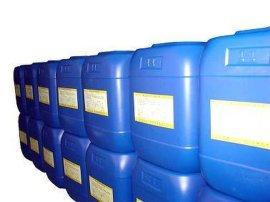 78%甲基丙烯酰氧乙基三甲基氯化铵(DMC)