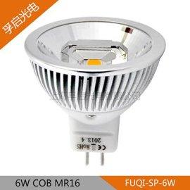 6W LED反光杯射灯