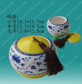茶叶陶瓷罐 食品罐厂家 定做价格