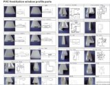 博丰生产线透气窗全套设备 广东博丰透气窗全套设备