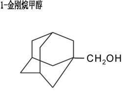 1-金刚烷甲醇