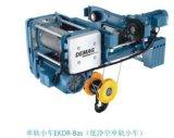 德馬格DEMAG DC-Pro鋼絲繩電動葫蘆上海總代理價格