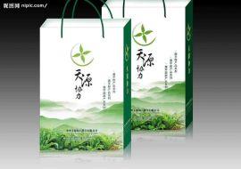 晋城手提袋印刷包装,郑州彩色纸箱手提袋包装箱礼品盒