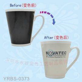 变色杯定制,热转印杯子,陶瓷变色杯