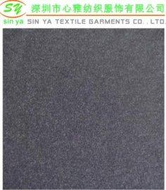 竹炭纤维内衣面料 (CK01)