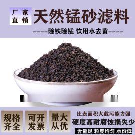 大吉牌水处理滤料锰砂滤料高效率专业除铁锰