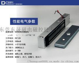 单门磁力锁防水明装磁力锁支架双门/电磁锁室外