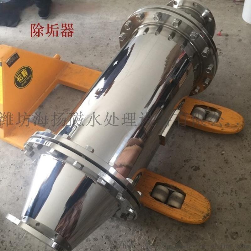 強磁管道除垢器 油田鍋爐專用