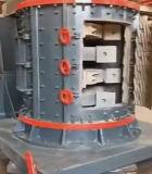 数控变频立式制砂机  河卵石立轴板锤制砂机