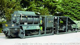 煤矿用混凝土泵