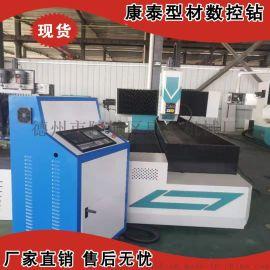 数控钻孔机环保造纸设备数控钻床