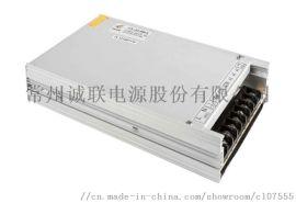 CL-A2-400-5,5V80A诚联显示屏电源