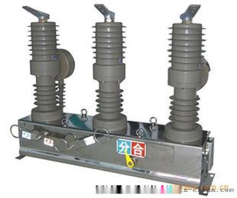 10kv戶外柱上高壓真空開關ZW32-12