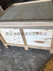 泰安出口木箱包装 新泰免熏蒸木箱