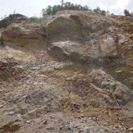 公路山体山坡防止滑坡落石防护网的生产厂家