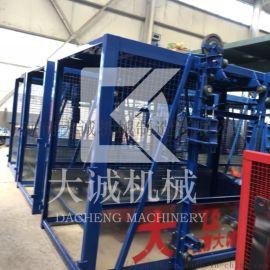 多层建筑货物提升机建筑施工升降机