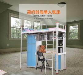 工厂直销:单人学生公寓床-  学生公寓床柜组合