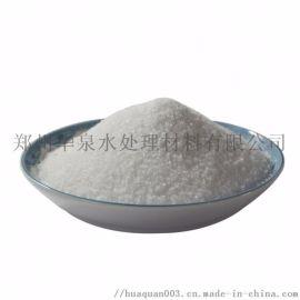 徐州碳基磷灰石除 滤料