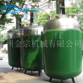 供应200L电加热反应釜 化工自动化成套设备定制
