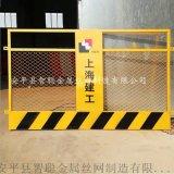 深圳基坑护栏 武汉基坑护栏 成都基坑护栏