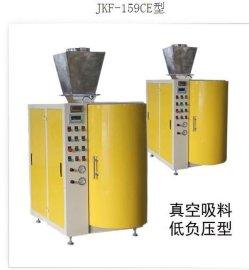 阀口型抽真空粉体定量包装机(炭黑、纳米级  机型)JKF-159CE