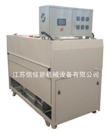 红外烘干机ir隧道炉带式干燥设备
