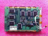 光王DMF50174液晶顯示屏  DMF-50174ZNB-FW