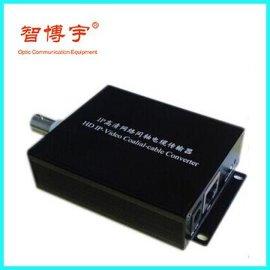 IP同轴网络传输器 网络延长器 同轴传输器
