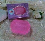 玫瑰精油皂/美白手工皂/冷制精油皂/皂基等